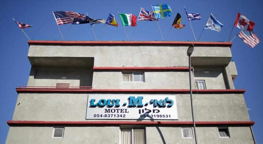 מלון לואי בחיפה